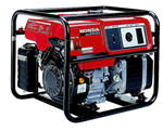 Where to find GENERATOR, GAS 2500-3000w in Chicago